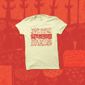 Nai Harvest - Animal T-Shirt
