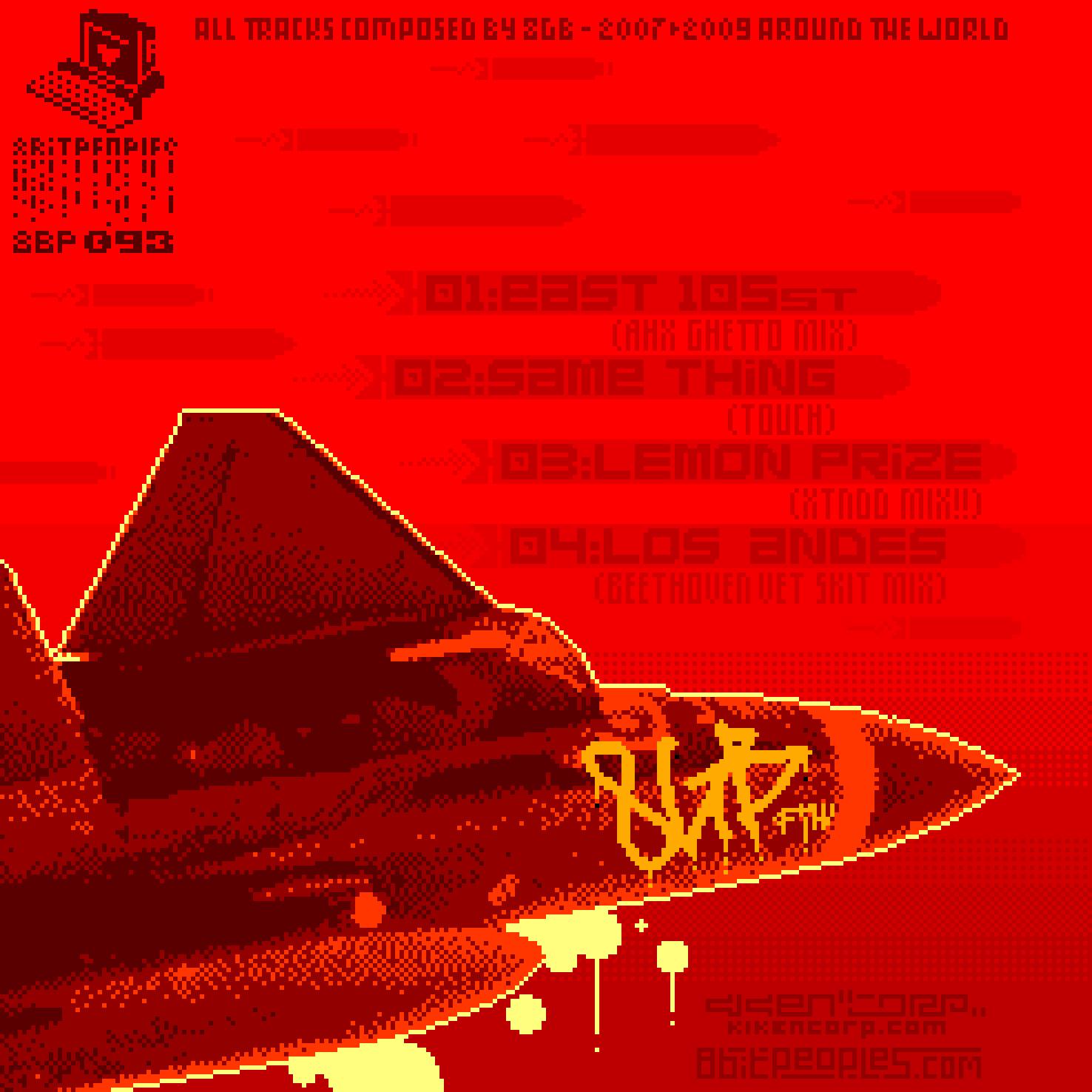 Various - The X-Dump: Promo 02
