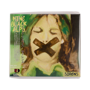 Nine Black Alps - Sirens Japanese Edition - CD - SALE