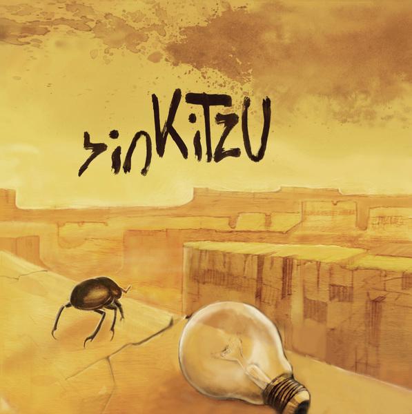 Kitzu - Sand