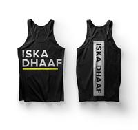 Iska Dhaaf - ID Tank Top - image