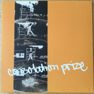 Consolation Prize - S/T 7