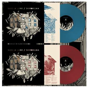 Shirokuma/Suis La Lune - Split LP
