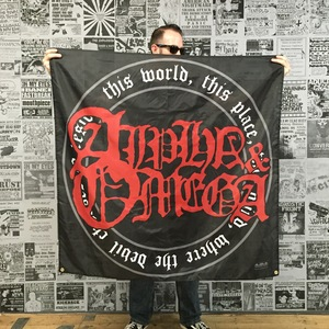 Alpha & Omega 'Underworld' Banner