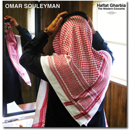 Omar Souleyman: Haflat Gharbia (The Western Concerts)