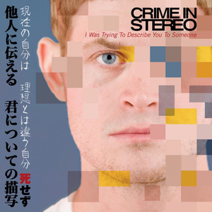 Crime In Stereo-I Was Trying to Describe You to Someone