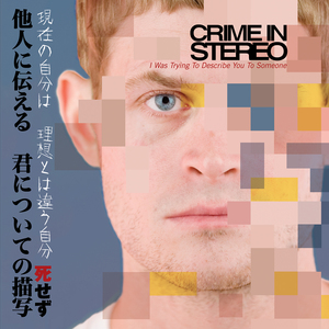 Crime In Stereo 'I Was Trying...'