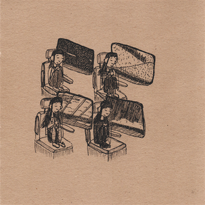 Eskimeaux 'Year of the Rabbit' LP