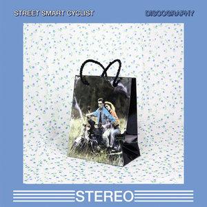 Street Smart Cyclist - Discography LP