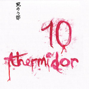 Shinobu - 10 Thermidor LP