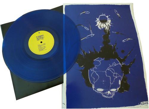 DJ Overdose: 2012 EP (Lunar Disko Records)
