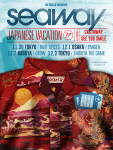 Seaway - Japan Tour 2017 Tickets (WILL-CALL)