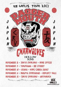 Daggermouth / Gnarwolves - Japan Tour 2017 Ticket (WILL-CALL)
