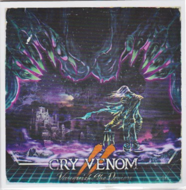 Vanquish the Demon CD Limited Edition Card Print