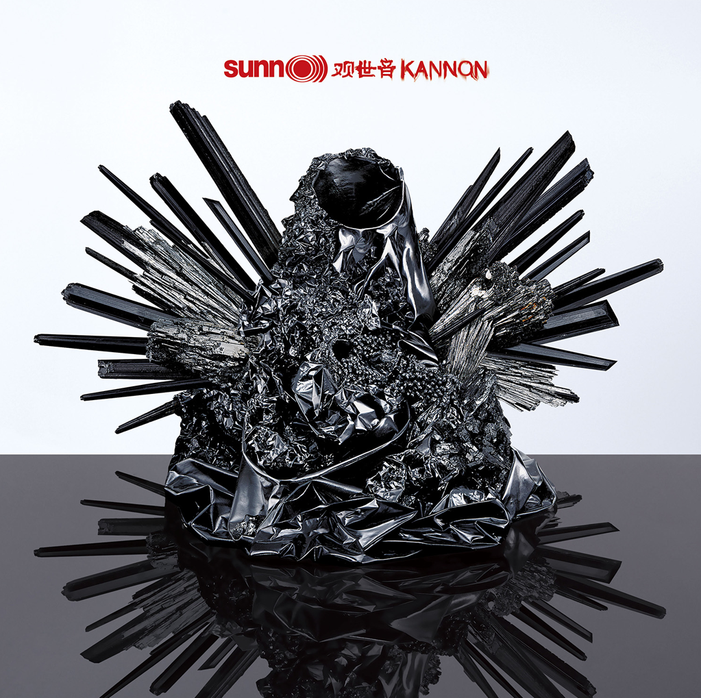 Sunn O))) - Kannon CD (Southern Lord Records)