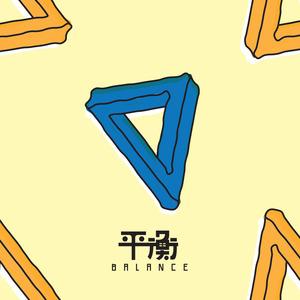 Elephant Gym - Balance
