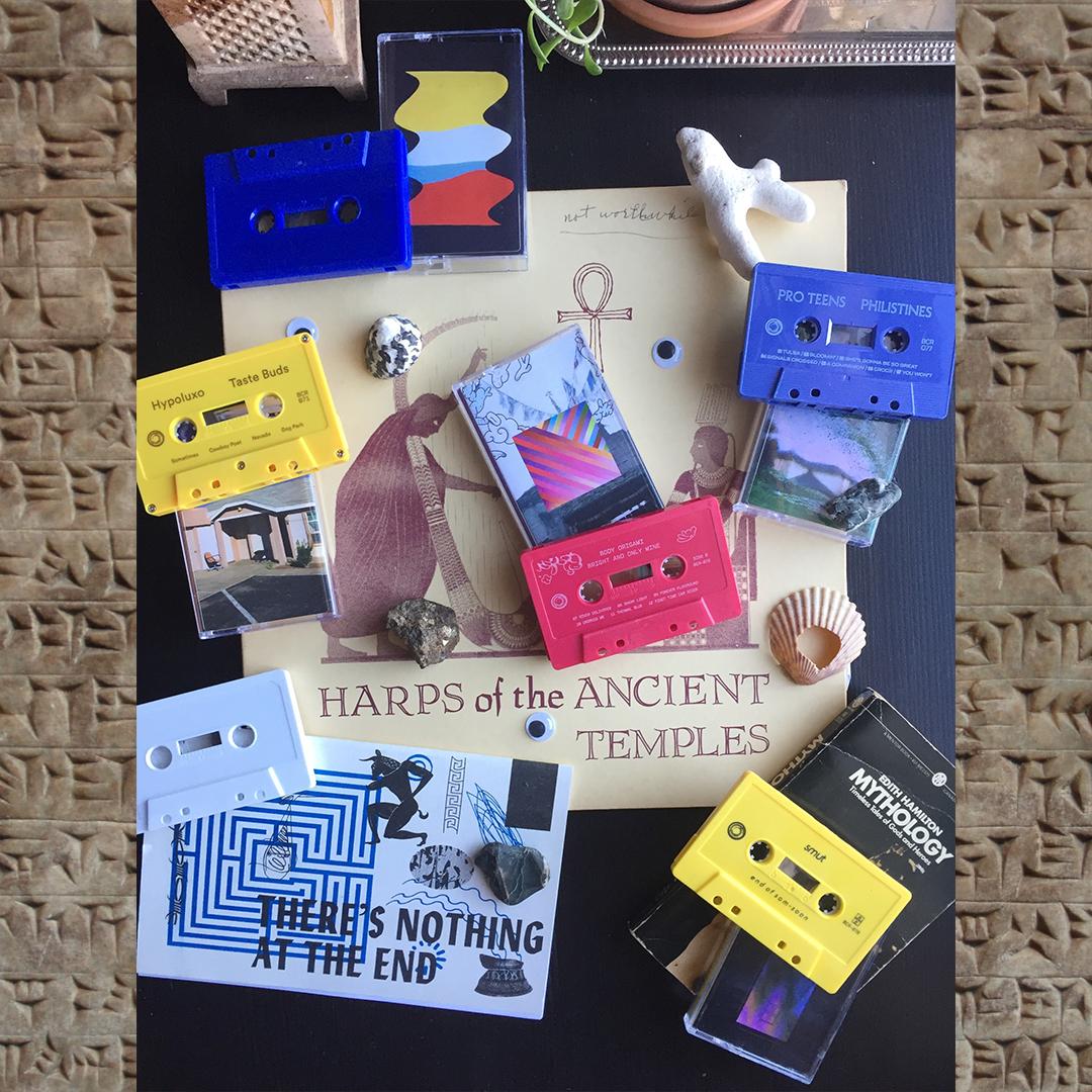2017 Cassette Releases