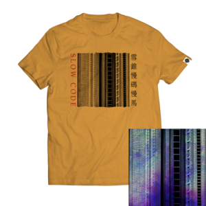Slow Code - Wastelayer 12