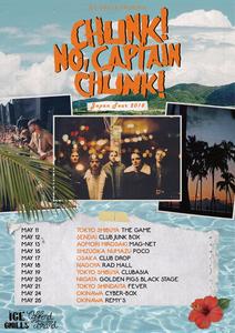 Chunk! No, Captain Chunk! - Japan Tour 2018 Ticket (WILL-CALL)