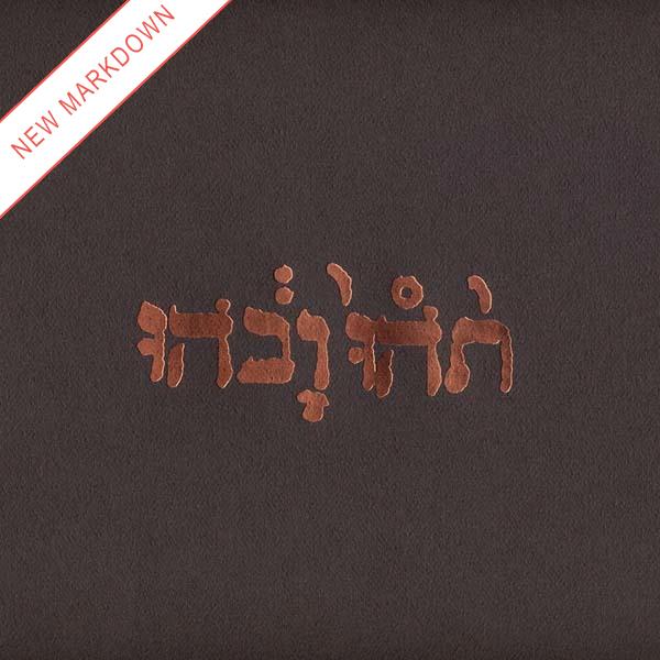 Godspeed You! Black Emperor - Slow Riot For Zero Kanada 12
