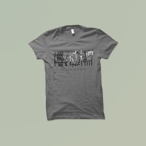 El Ten Eleven - Street T-Shirt