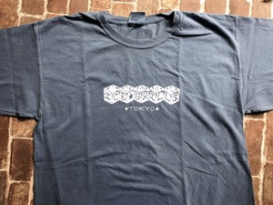 ICE GRILL$ - Ice Cube T-shirt