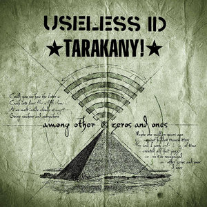 Useless ID / Tarakany! - Among Others Zeros and Ones 10