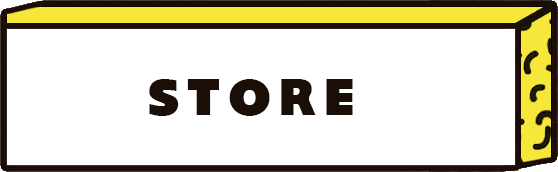Remo Drive Store Button