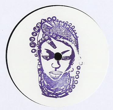 Reggie Dokes – High Tek Soul EP (Kuumba)